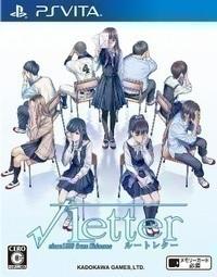 √Letter (Root Letter)