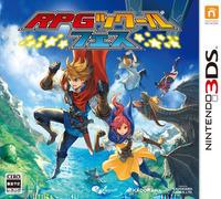 RPG Maker : Fes