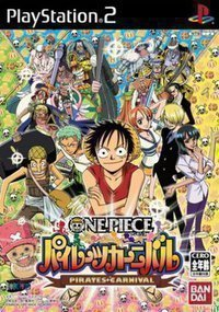 One Piece : Pirates Carnival