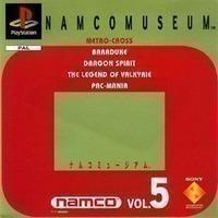 Namco Museum Vol.5