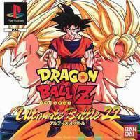 Dragon Ball Z : Ultimate Battle 22