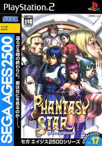 Sega Ages 2500 Series Vol. 17 : Phantasy Star - Generation : 2