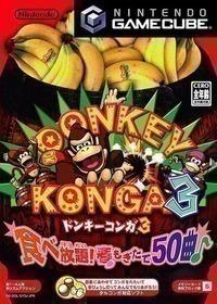 Donkey Konga 3 sur Game Cube